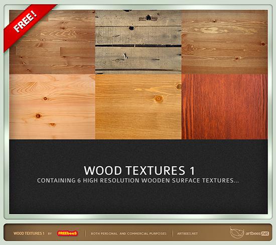 Wood Textures ver 1